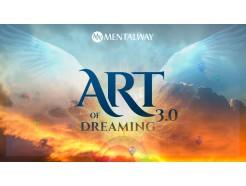 Zapis MP3 szkolenia Art of Dreaming